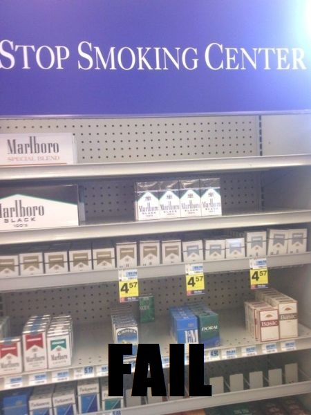 funny-stop-smoking-center-fail