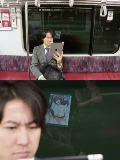 Caught reading anime on the train, why so serious?