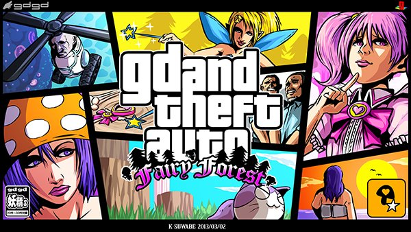 grand-theft-auto-fairy-forest
